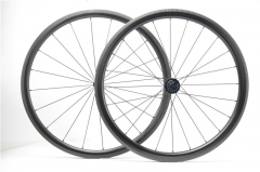 Kaze 26mm(wide) Tune hub built tubeless wheel set 20H/24H