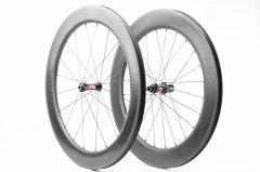 Customize Road Rim Brake Tubeless Wheelset